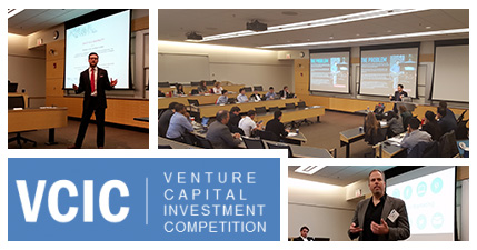 University of Michigan Zell Lurie Institute Entrepreneurs Venture Capital Investment Competition